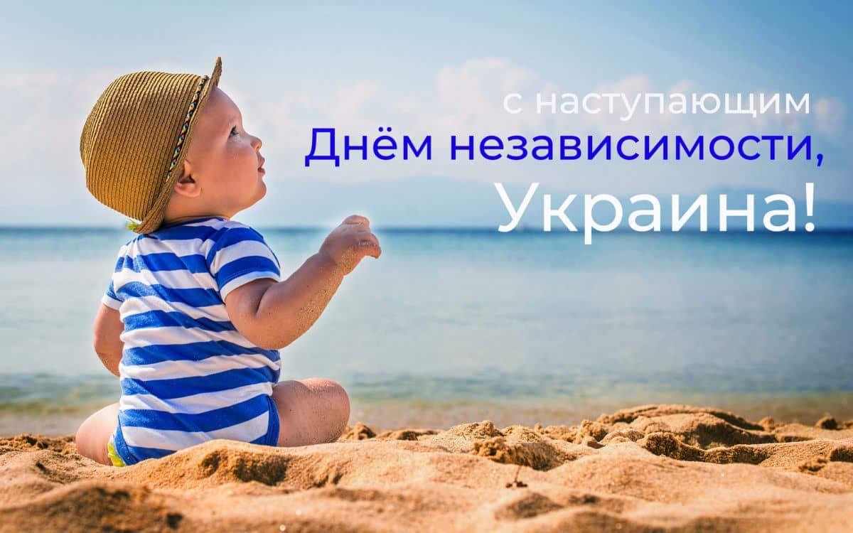 novkl4_1-1200x750.jpg